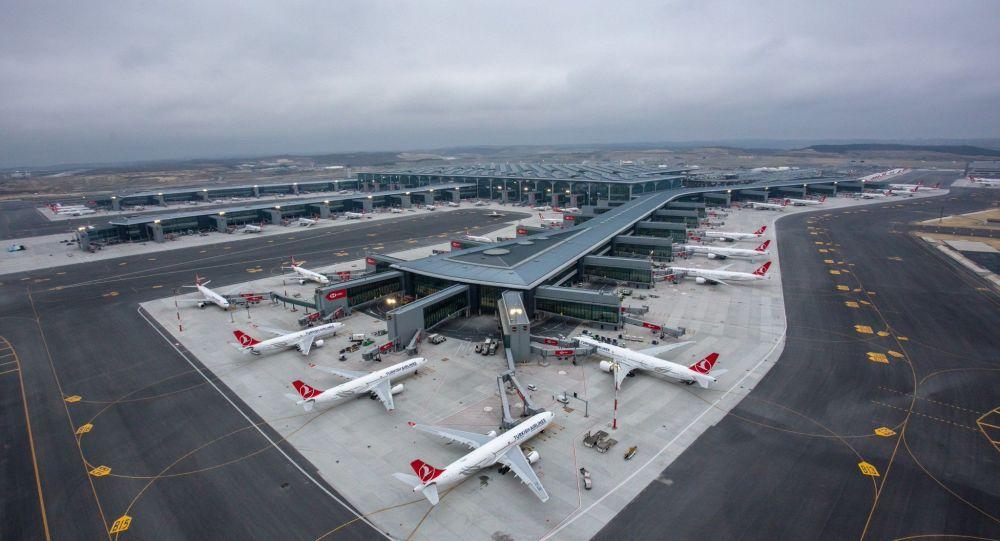 İstanbul Havaalanı - İST